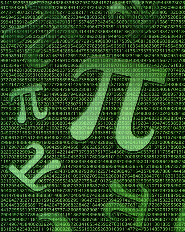pi_wrapping_paper_print.jpg
